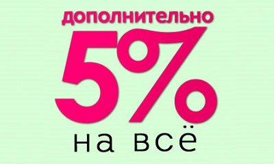Скидка на покупку матраса в Таганроге