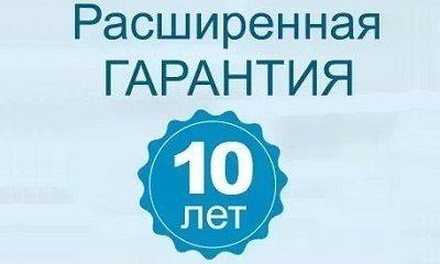 Расширенная гарантия на матрасы Промтекс Ориент Таганрог