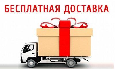 Доставка матрасов бесплатно Таганрог